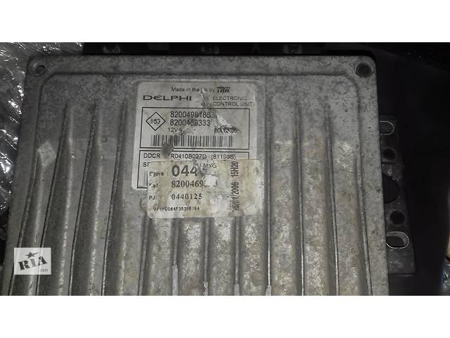 Компютер (ЭБУ) Renault Kangoo 1.5 DCI 8200498185- объявление о продаже  в Львове