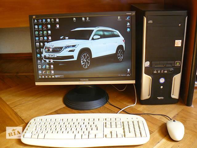 Компьютер Intel Core2Duo 2.53GHz + Монитор ViewSonic VA2026w- объявление о продаже  в Василькове (Киевской обл.)