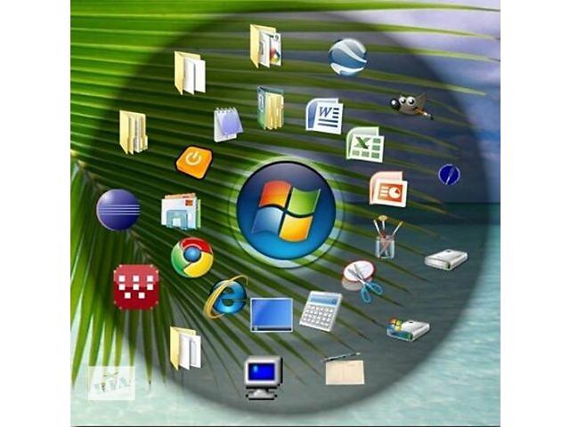 бу Компьютерная помощь, установка ОС (Windows) и программного обеспечения Донецк в Донецке