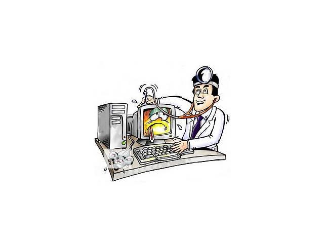 Компьютерная Помощь в Полтаве- объявление о продаже  в Полтаве