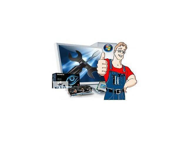 Компьютерная помощь- объявление о продаже  в Харькове