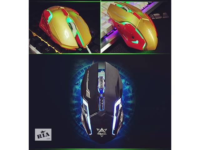 бу Компьютерная игровая мышь, мышка в Харькове