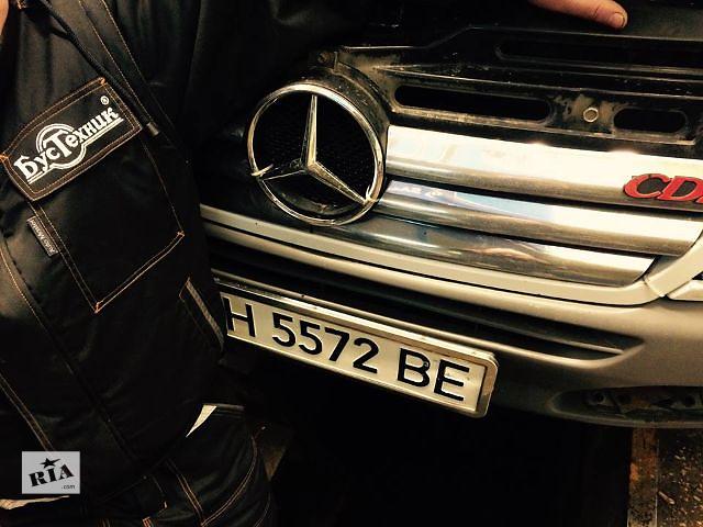 бу компьютерная диагностика микроавтобусов  Mercedes и Volkswagen в Одессе в Одессе