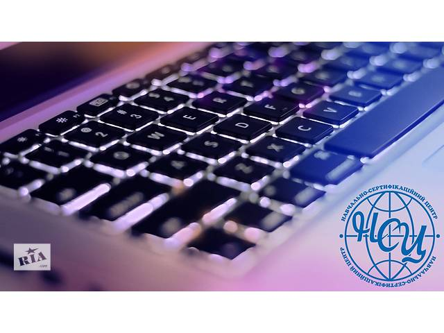 Компьютерные курсы в Черкассах- объявление о продаже  в Черкассах