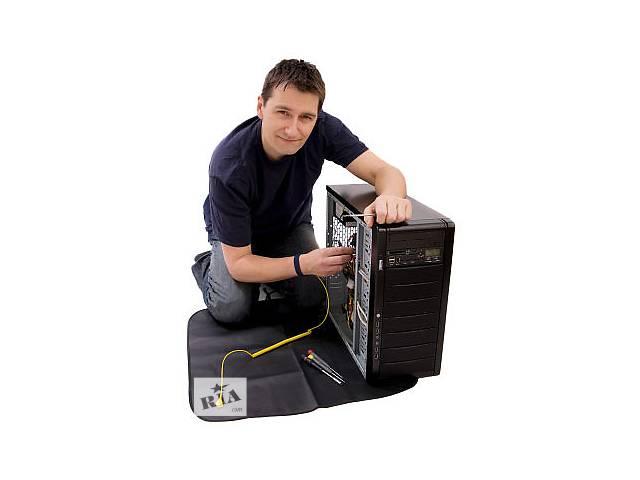 купить бу Компьютерный мастер в Донецке