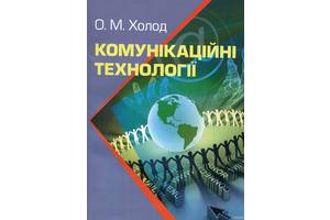 Книги по журналистике
