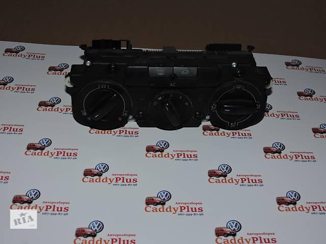 купить бу Кондиционер, обогреватель, вентиляция Блок управления печкой/климатконтролем Легковой Volkswagen Caddy в Костополе