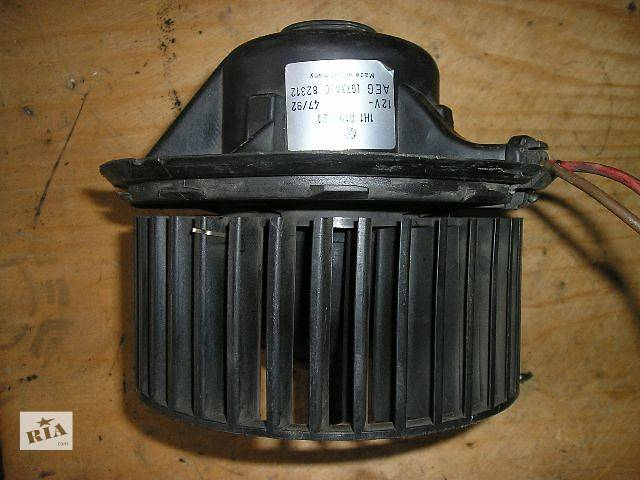 Б.у Моторчик пічки Volkswagen Caddy , 1999 р.в , доставка по всій Україні  .- объявление о продаже  в Тернополе