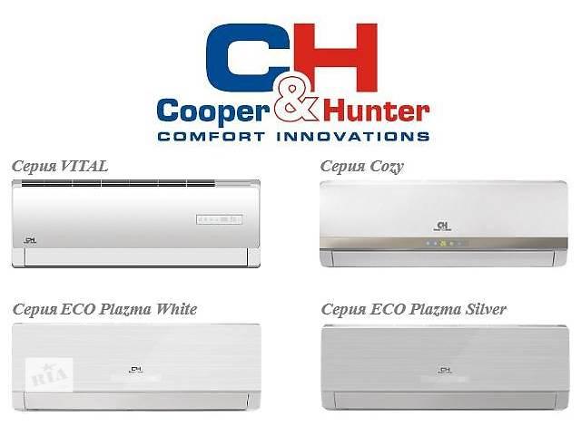 Кондиционеры Cooper and Hunter- объявление о продаже  в Виннице