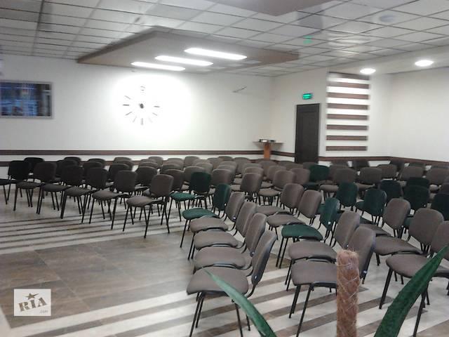 продам Конференц-зал Зазеркалье  бу  в Украине