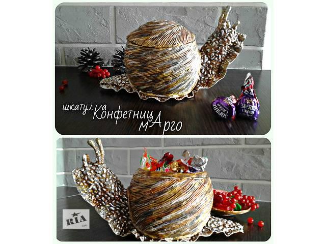 Конфетница интерьерная шкатулка Улитка, подарок Handmade- объявление о продаже  в Запорожье