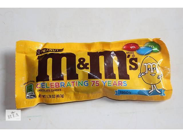 продам Конфеты M&M's Try All & Vote Celebrating 75 Years бу в Харькове