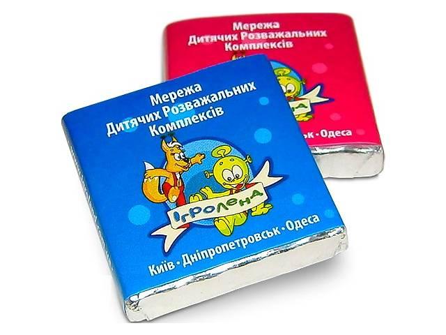 бу Конфеты и шоколад с логотипом фирмы!  в Украине