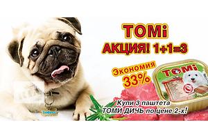 купить бу Їжа для тварин