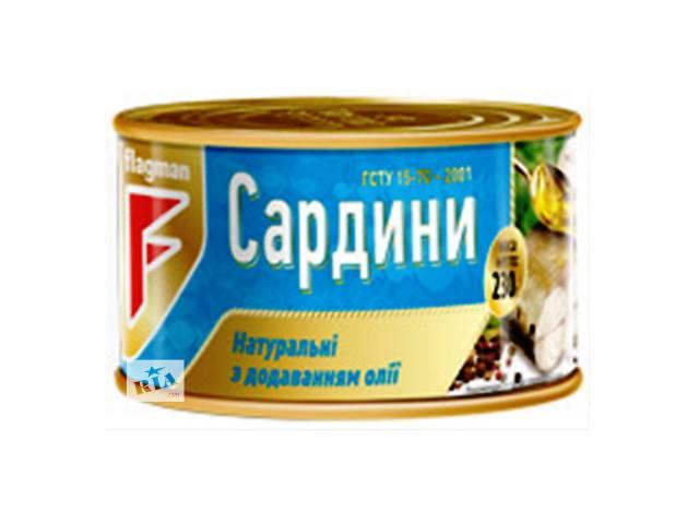купить бу Консервы в асортименте ТМ Флагман, ТМ Флотилия в Киеве