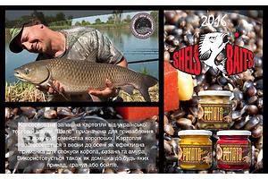 Новые Наживки для рыбалки