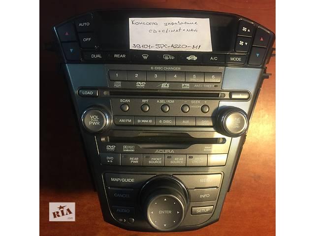 купить бу Консоль  Acura MDX  39101-stx-a220-m1 в Одессе