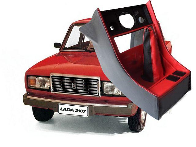 купить бу Консоль магнитолы для КПП на Lada 2107 Консоль новая Новая! Перетянут кожвинил. Возможна доставка в другой город. в Кропивницком (Кировоград)