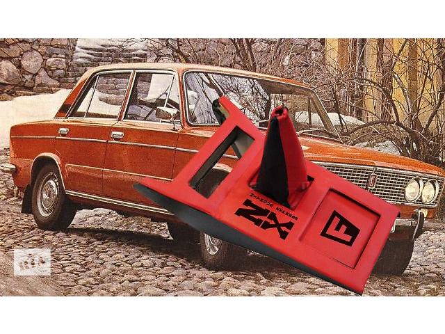 Консоль радио приемника ваз 2103 состояние товар новый пересылка в любой городновой почтой или Инта- объявление о продаже  в Ужгороде
