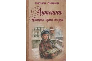 Детская литература