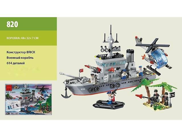 купить бу Конструктор BRICK 820 614 дет, Военный корабль в Киеве