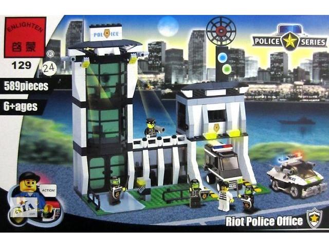 купить бу Конструктор Brick Enlighten 110 Полицейский участок в Харькове
