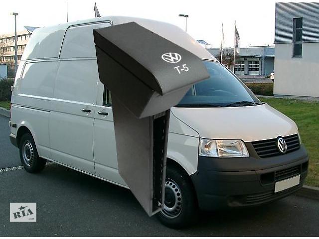 купить бу Конструкція підлокітника для Volkswagen Т-5 Колір: Синій. Чорний. Сірий. Червоний. подарує вам комфорт і вашим рукам при в Кропивницком (Кировограде)
