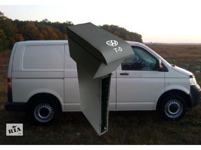 Конструкция подлокотника для Volkswagen Т - 5 подарит вам комфорт вашим рукам при долгих поездках.- объявление о продаже  в Львове