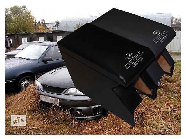купить бу Конструкция центрального подлокотника Opel Vectra А и Б. в Кропивницком (Кировограде)