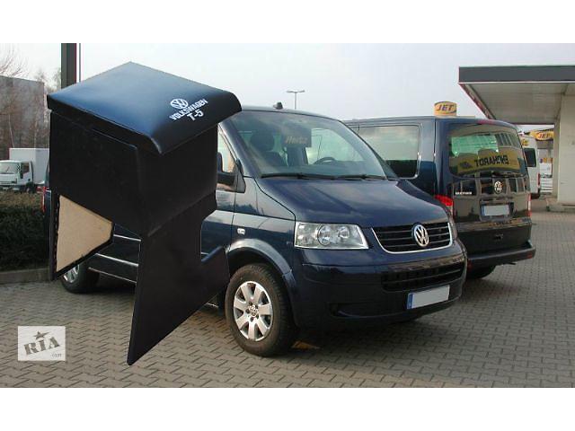 продам Конструкция подлокотника для Volkswagen Т-5 Отличное качество по минимальной цене. Пересылка по всей Украине! Звоните за бу в Житомире