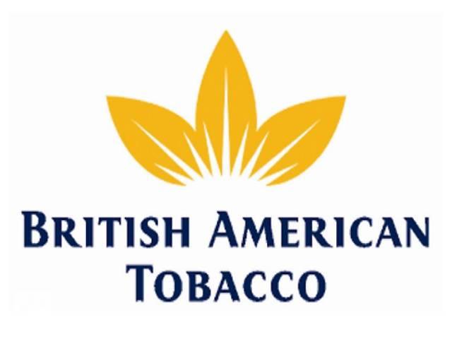 Консультант Табачной Компании- объявление о продаже  в Тернополе
