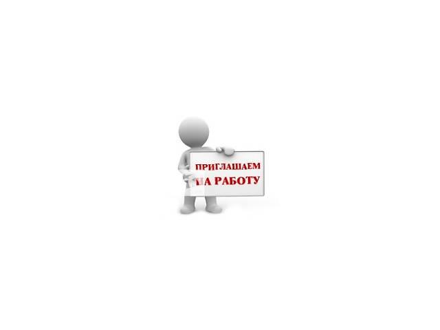 консультант интернет проекта в социальных сетях- объявление о продаже   в Украине