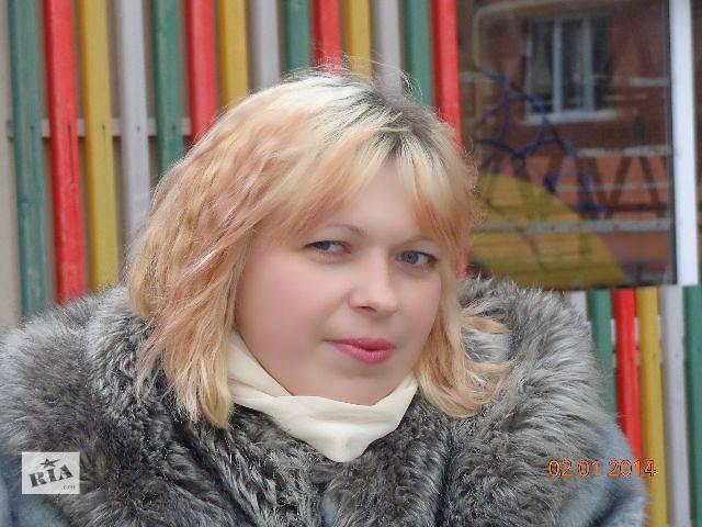купить бу Консультации психолога  в Украине