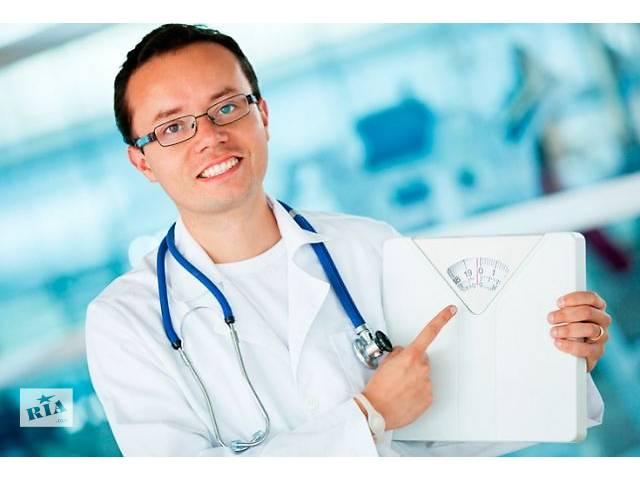 Работа в москве терапевт диетолог