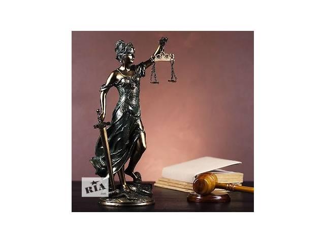 купить бу Консультация юриста в Киеве