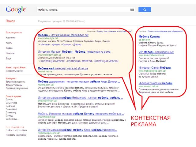 Как сделать на google рекламу в