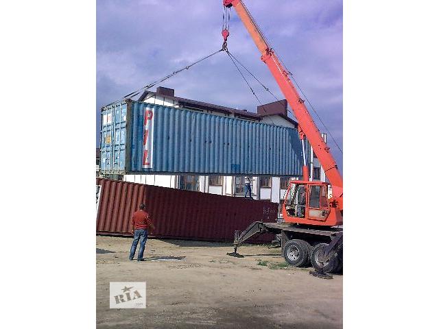Контейнер 40 тон- объявление о продаже  в Ровно