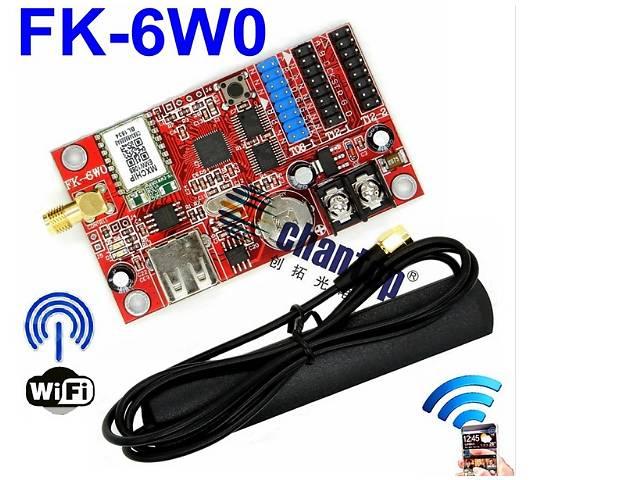 Контроллеры для бегущих строк BX-5UT, BX-5UL, FK-6w0 с wi-fi, DX-UL.- объявление о продаже   в Украине