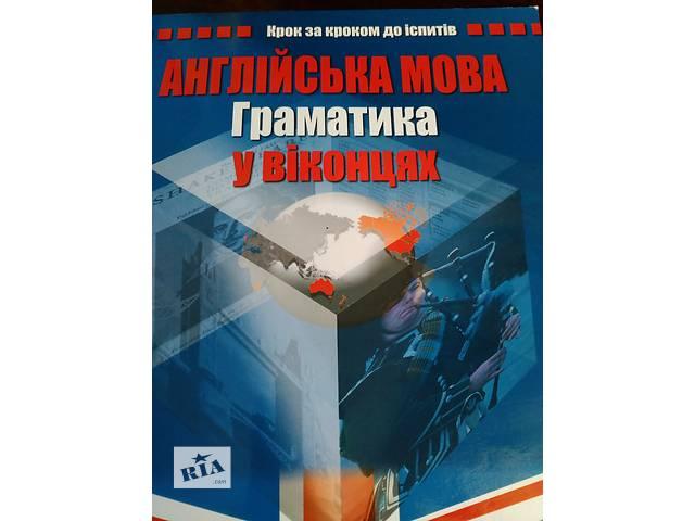 продам Контрольные работы по английскому языку бу в Полтавской области