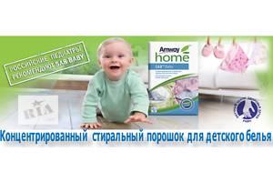 Концентрированный стиральный порошок Baby Amway амвей эмвей