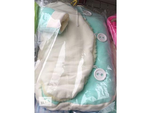 продам Конверт на овчине для новорожденных бу в Одессе