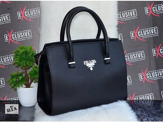 Копия брендовой сумки Prada (Прада).- объявление о продаже  в Чернигове