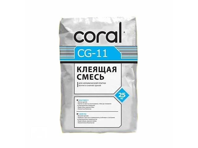 бу КОРАЛЛ (Coral) СG-11 клей для плитки 25 кг в Харькове