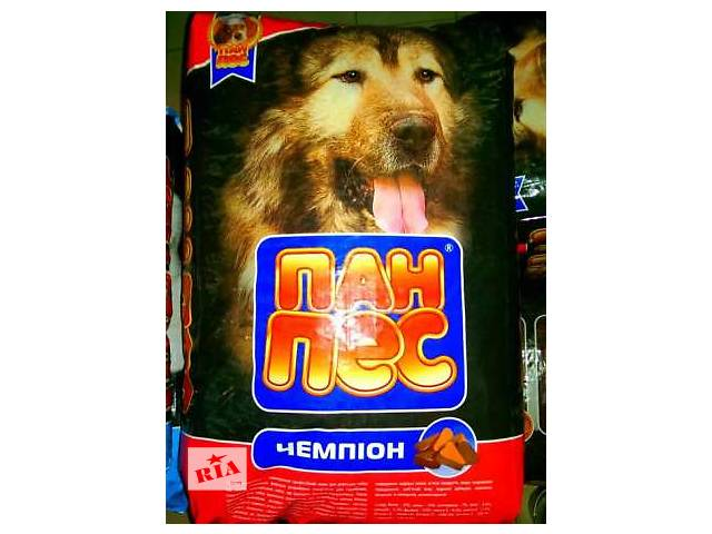 Корм для собак «ПАН ПЕС» - ЧЕМПИОН- объявление о продаже  в Киеве
