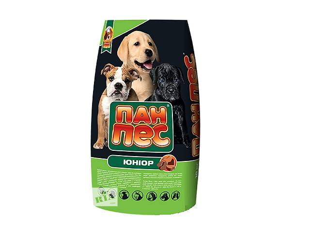 Корм для собак «ПАН ПЕС» - ЮНИОР- объявление о продаже  в Киеве