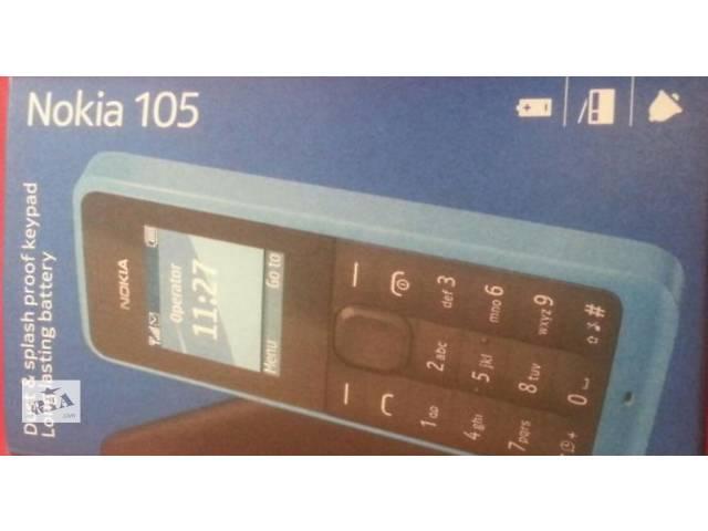 коробка Nokia- объявление о продаже  в Киеве