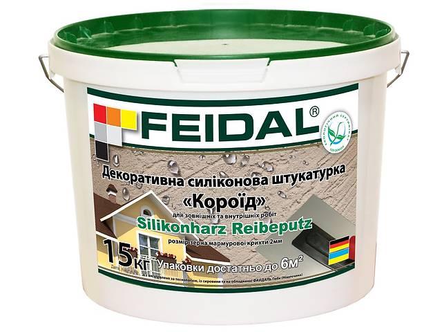 Короед, барашек ( руно ) - штукатурка силиконовая- объявление о продаже  в Житомире