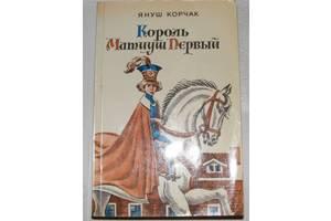 б/у Детская литература
