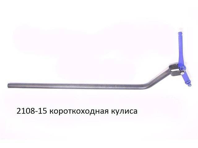 продам Короткоходная кулиса кпп ВАЗ 2108,2110 короткоходка бу в Славянске
