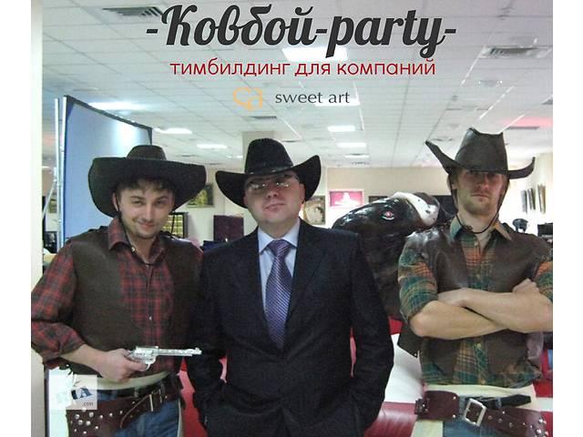 продам корпоратив для вашей компании бу в Одессе